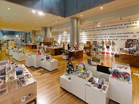 Chicago Emporium Shoe Store