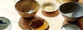 うつわ日和 -めし碗と豆皿-